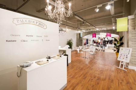 pal-group-2012-autumn-winter-exhibition002