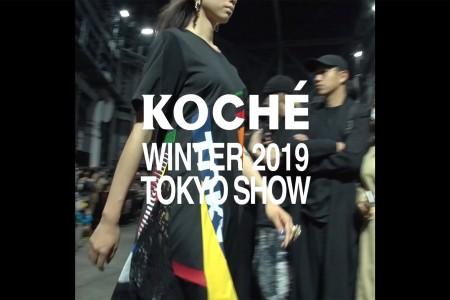 koche_winter2019_tokyo_show